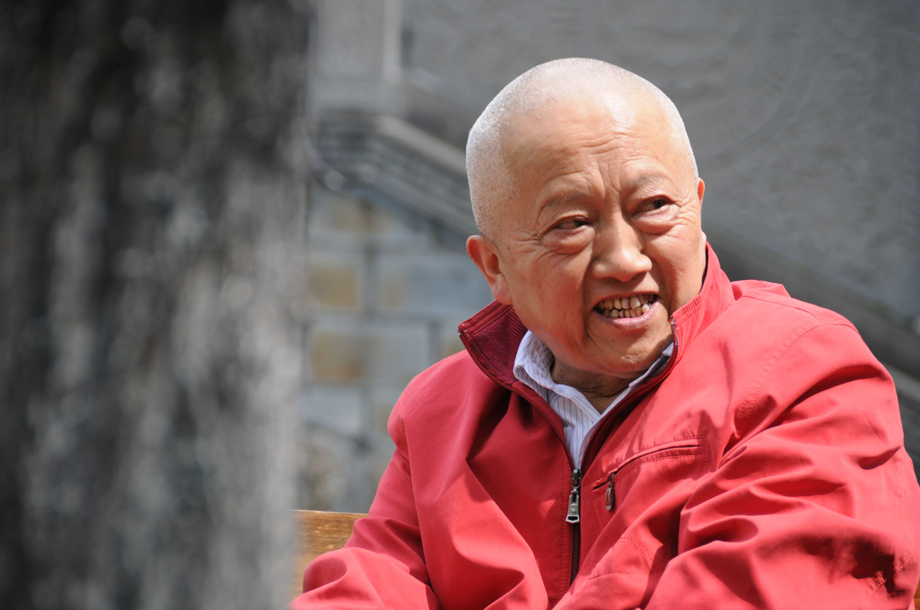 宗 1 淘宝 名人字画 中国书画交易中心 中国书画销售中心 中国书画拍
